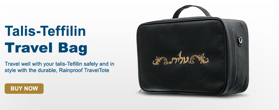 TravelTote Banner