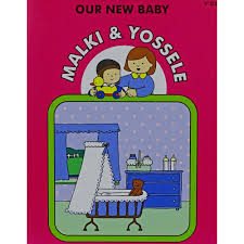 Malkie & Yossele (English) Series