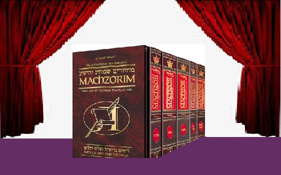 Machzorim in English