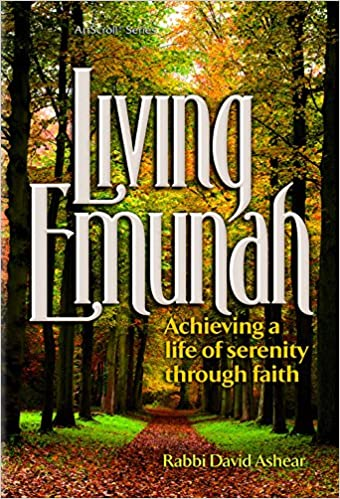 Living Emunah Series