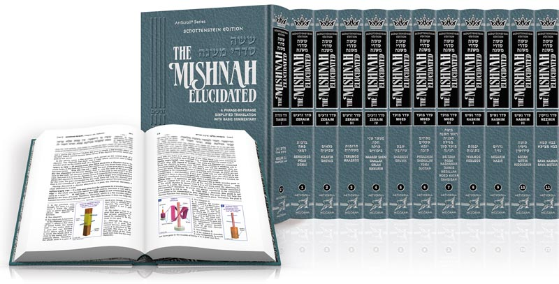 Schottenstein Mishnah Elucidated Full Size Sets