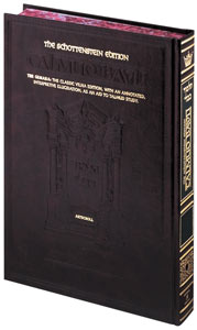 Schottenstein Talmud English Full Size Edition