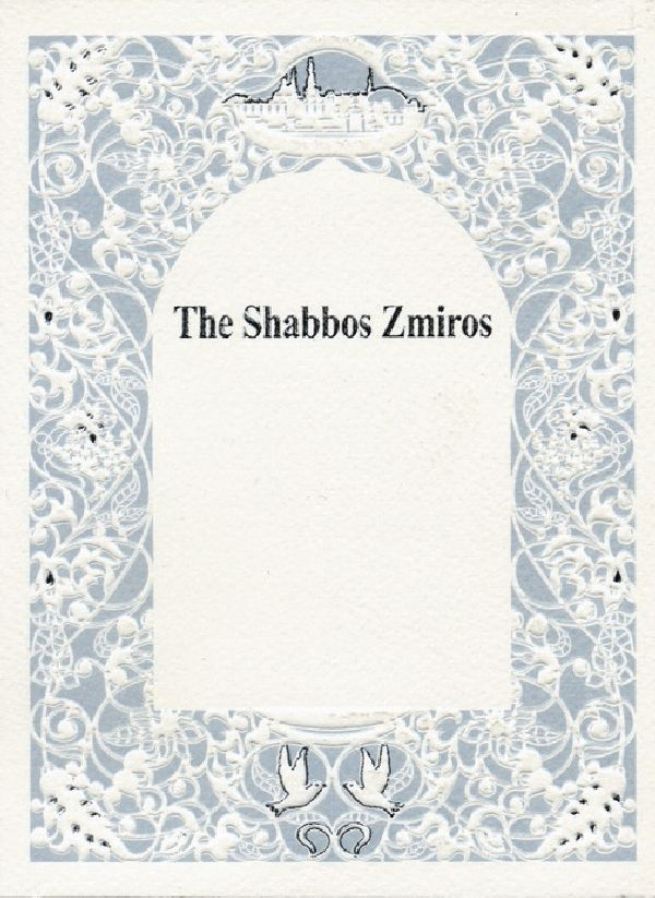 Shabbos Zemiros Blue/White W/English