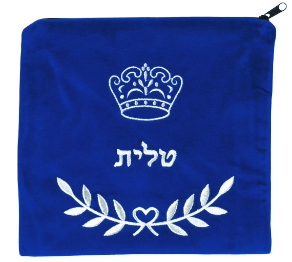 Crown and Leaves Tallis Bag.  Royal Blue with primarily silver embroidery.