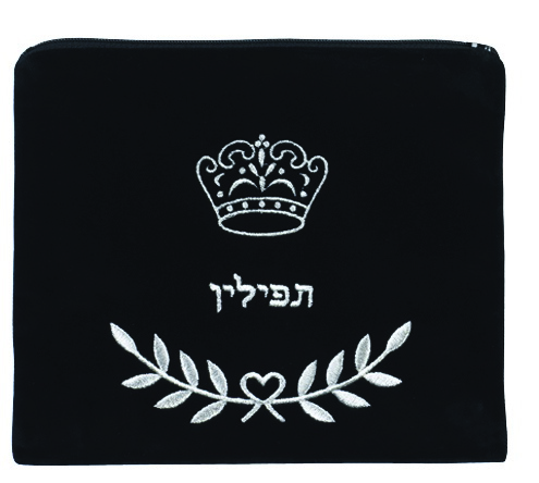 Crown and Leaves Black Primarily Silver