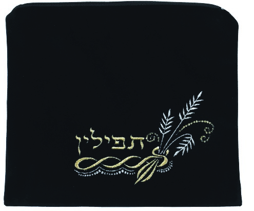 Small Tefillin Black Primarily Gold