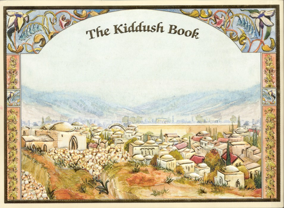The Kiddush Book W/English