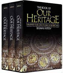 Book of our Heritage 3 Volumes, Full Size, Hard Cover