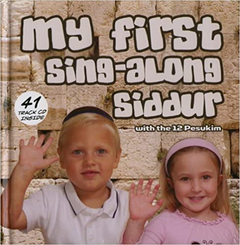 My First Sing-Along Siddur