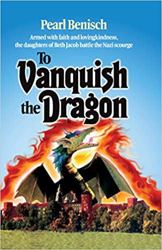 To Vanquish the Dragon by Pearl Benisch