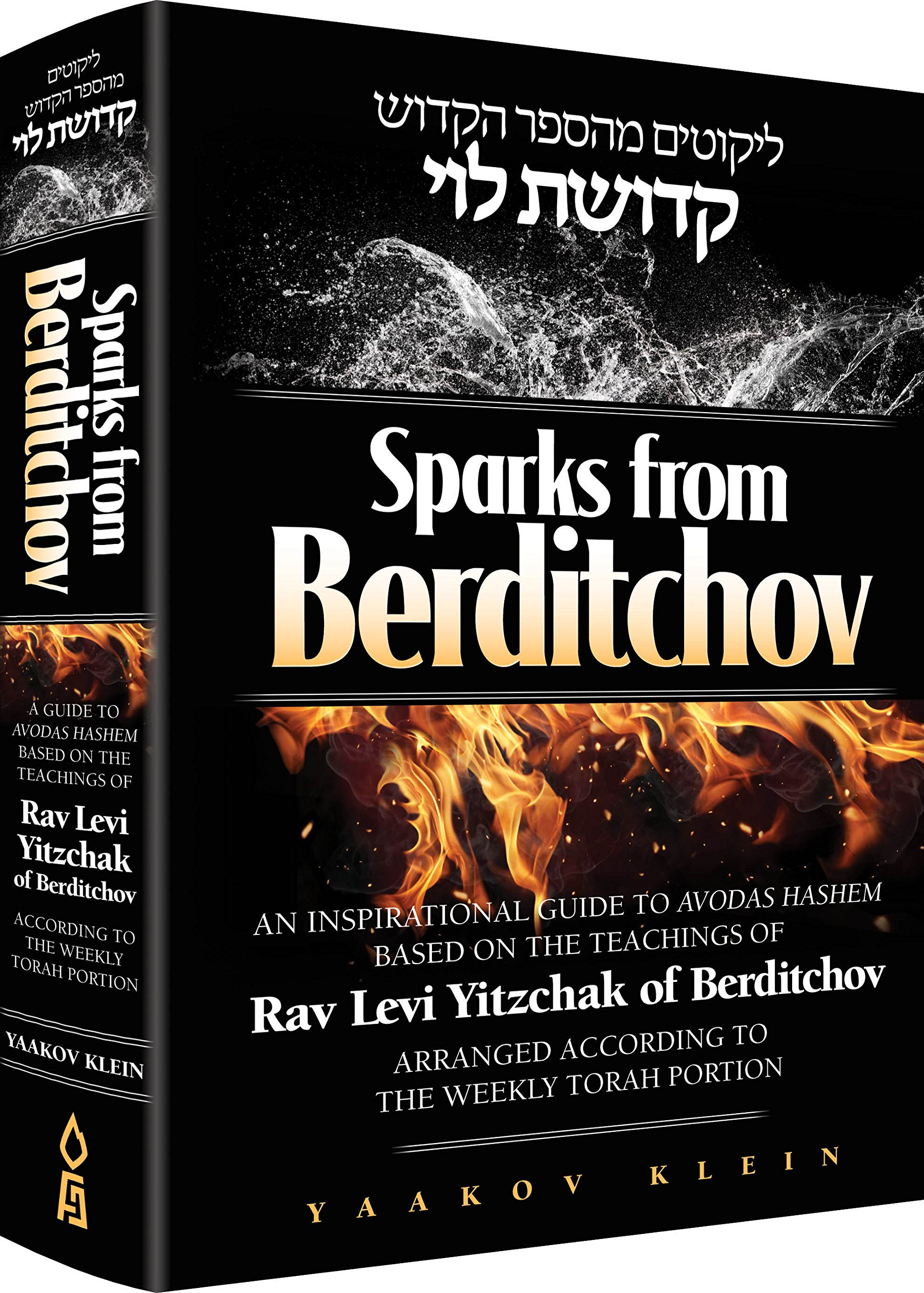 Sparks from Berditchov: An Inspirational Guide to Avodas Hashem Based On the Teachings of Rav Levi Yitzchak of Berditchov by Yaakov Klein