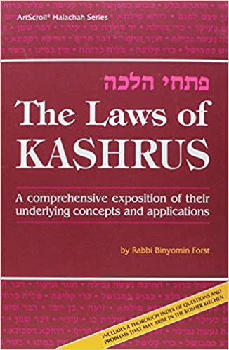 LAWS OF KASHRUS [Rabbi Forst)