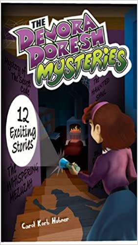 Devora Doresh Mysteries, Book 1, Soft Cover