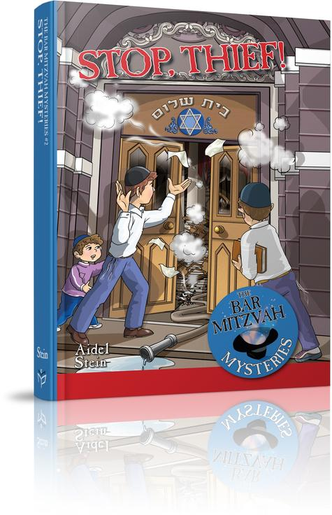 The Bar Mitzvah Mysteries #2, STOP THIEF