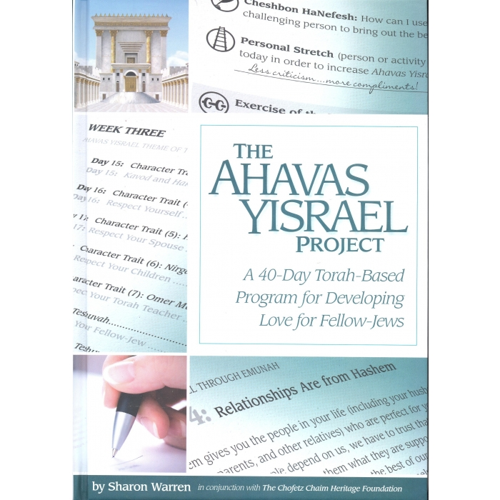The Ahavas Yisroel Project - 40 Day Program