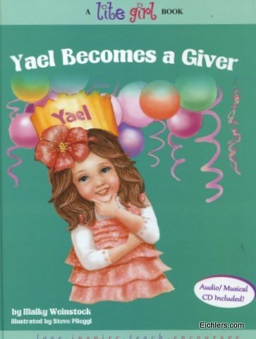 Yael Becomes a Giver