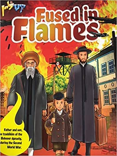 Fused In Flames - Comic Book English