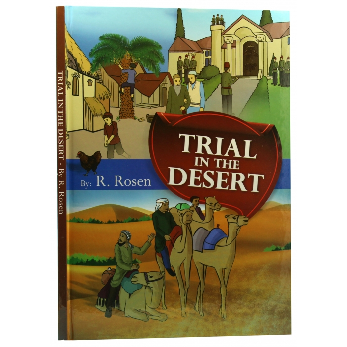 Trial In The Desert - (R. Rosen) - Comics