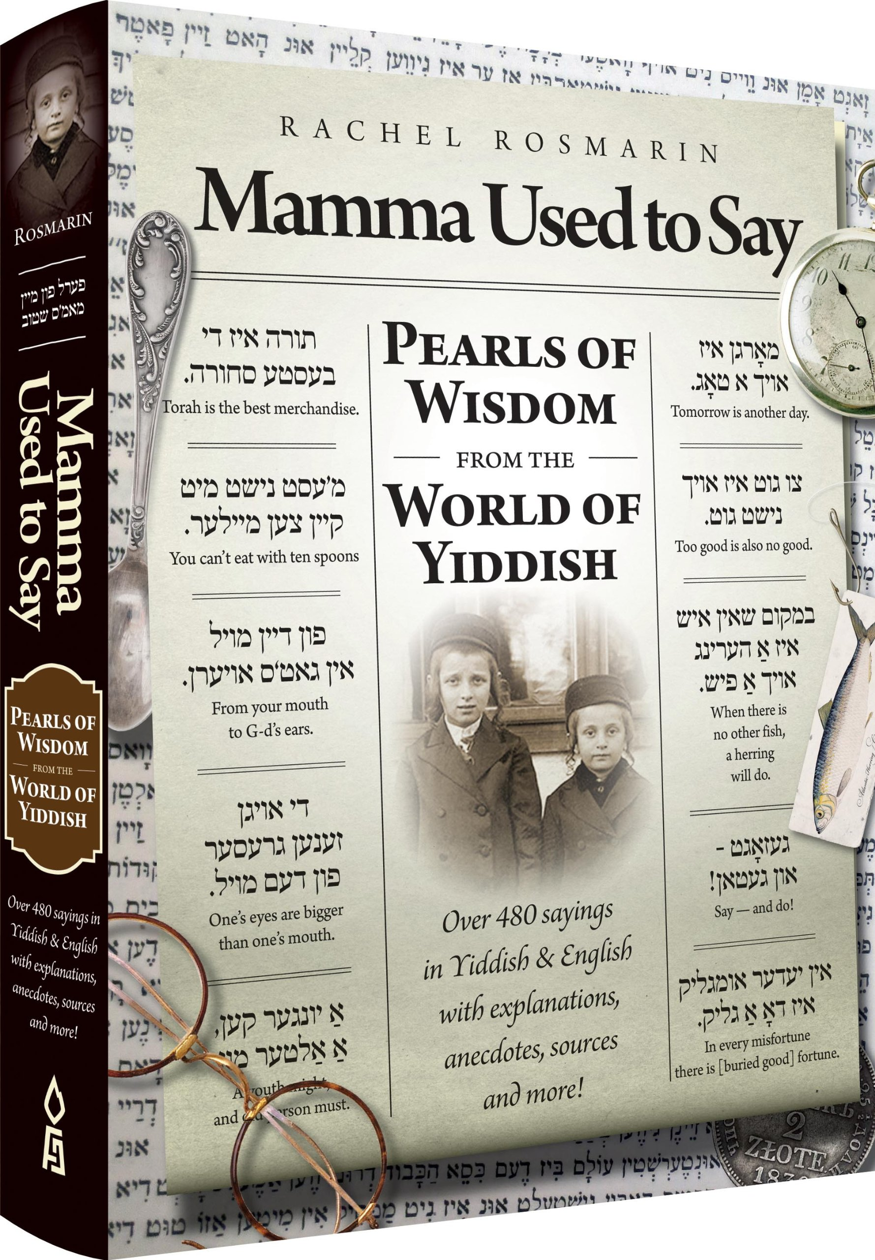 Mamma Used to Say: Pearls of Wisdom from the World of Yiddish by Rachel Rosmarin