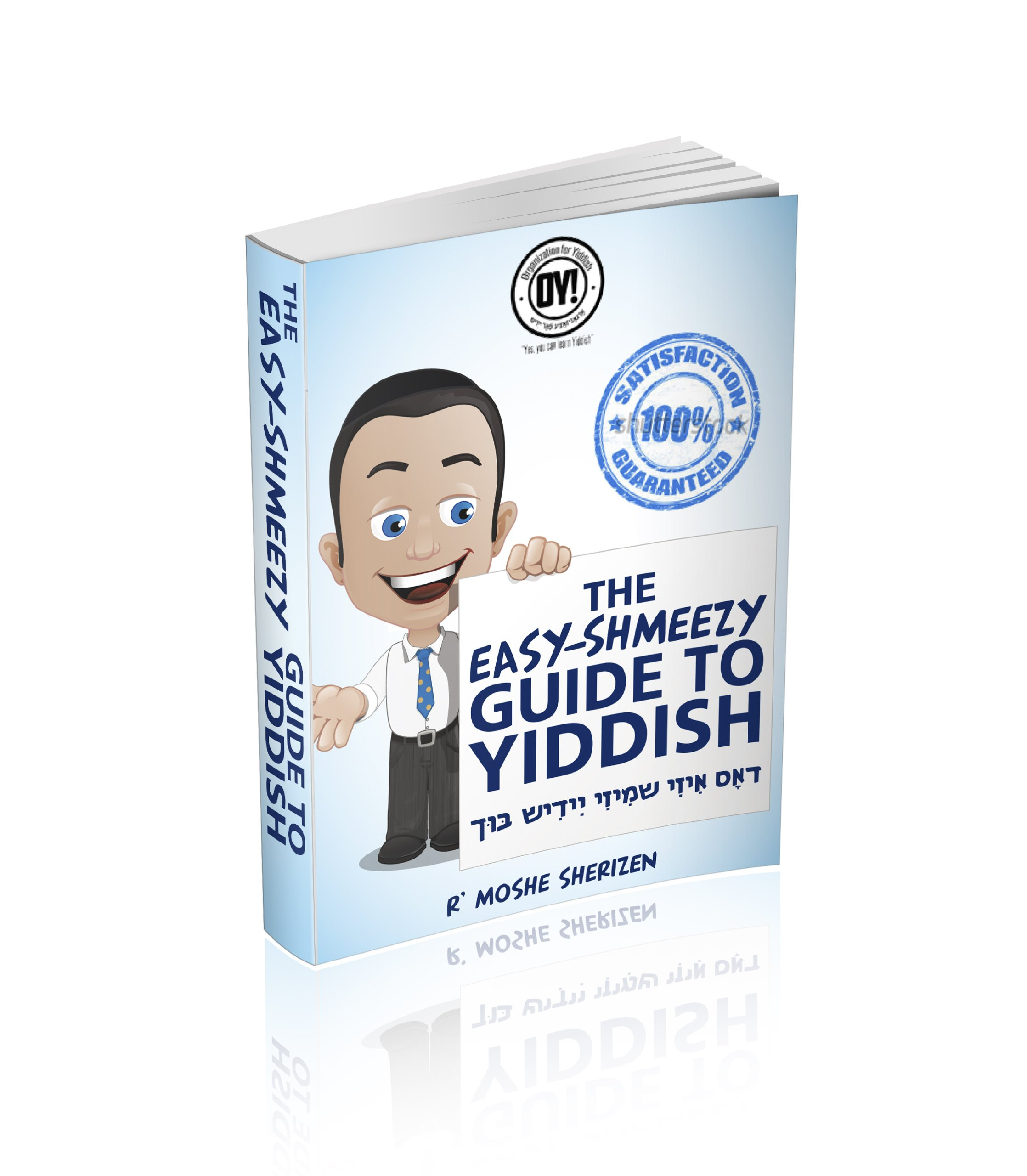 The Easy-Shmeezy Guide to Yiddish by Moshe Sherizen