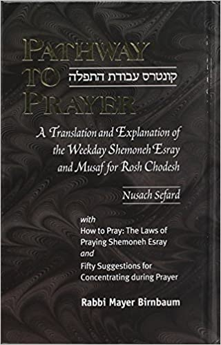 Pathway to Prayer - Weekday - POCKET - Nusach Sefard Hardcover by Rabbi Mayer Birnbaum