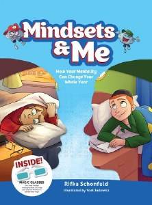 Mindsets and Me (Hardcover)