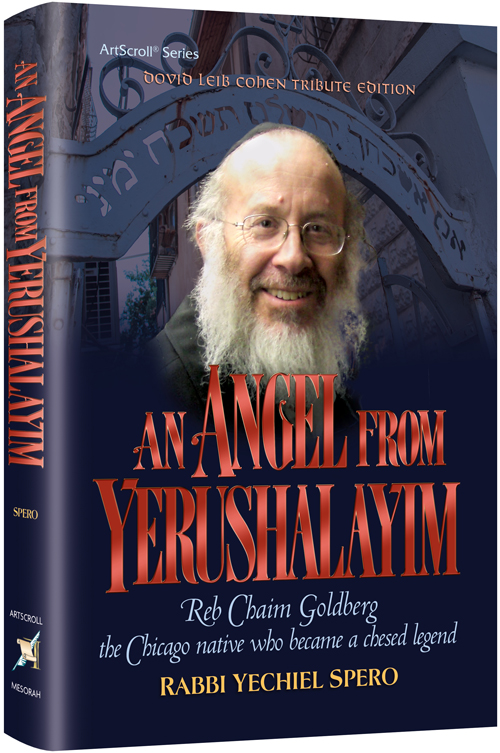 An Angel From Yerushalayim By Rabbi Yechiel Spero