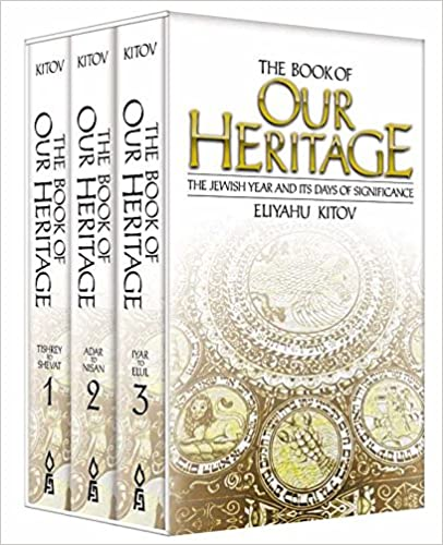 Book of Our Heritage (POCKET, 3 vol.)