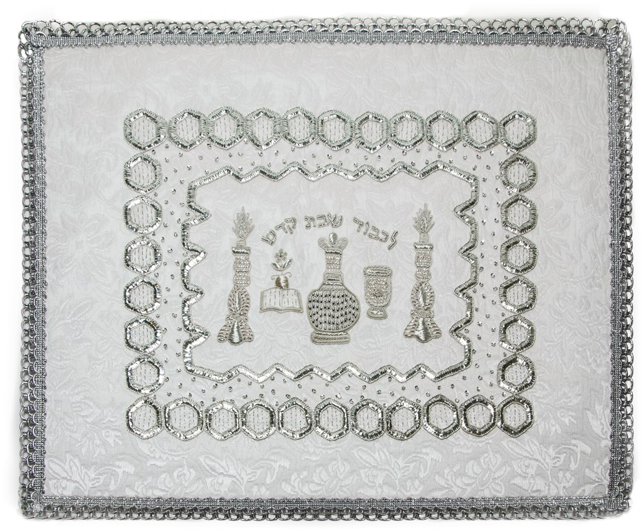 Decorative Shabbos Kodesh