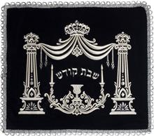 """Challah Cover Velvet #178 """"Crown Collection"""" Bar Mitzvah size Silver Emb."""