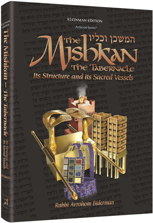 The Mishkan / Tabernacle - Compact Size (Kleinman Edition) By Rabbi Avrohom Biderman
