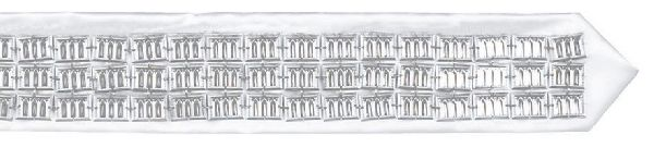Silver Atarah - Engraved Rectangles