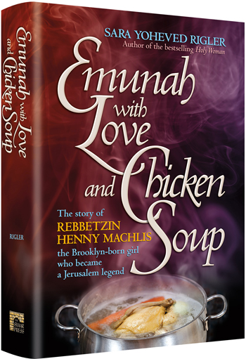 Emunah With Love and Chicken Soup By Sara Yoheved Rigler