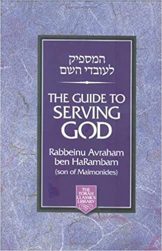 Guide to Serving G-d (Full Size)