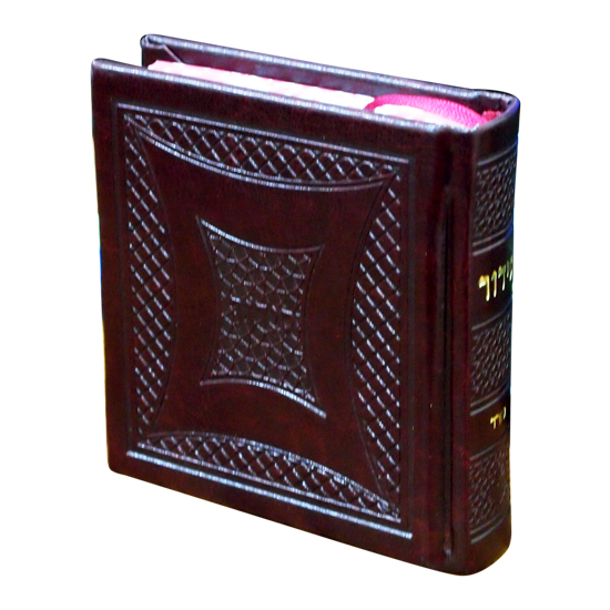 Complete Siddur - Small Square Album Size Leatherette Hardcover Hebrew Siddur
