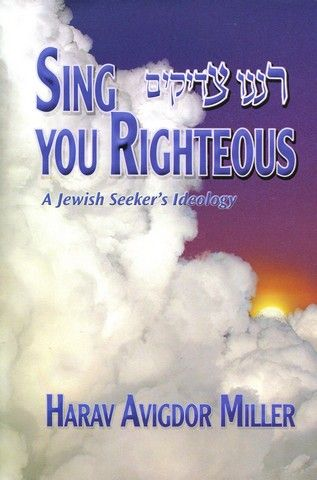 Sing You Righteous by Avigdor Miller