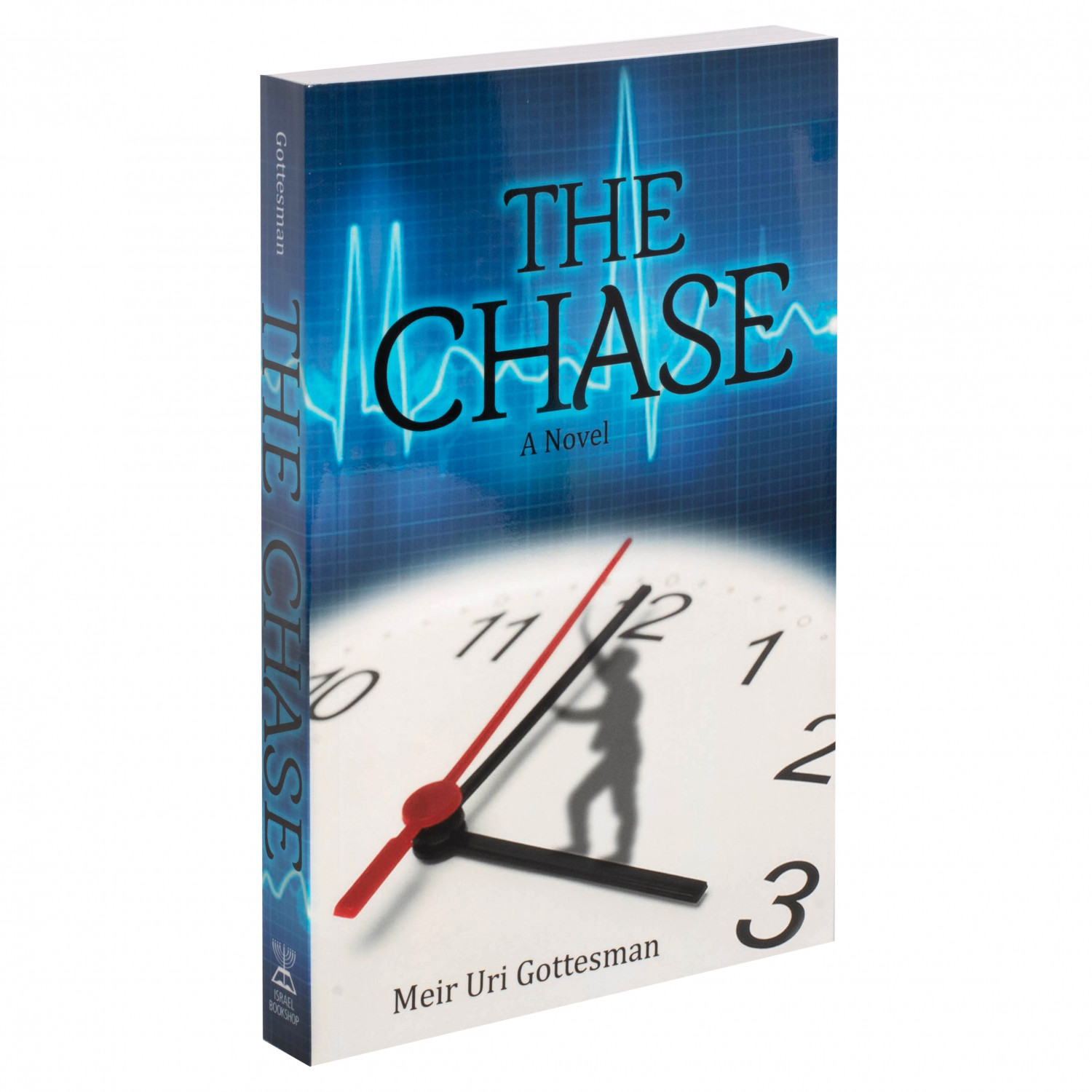 The Chase by Meir Uri Gottesman