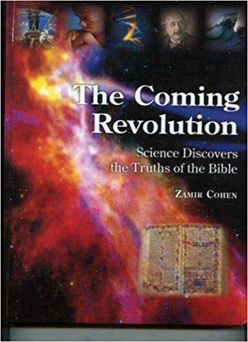The Coming Revolution by Zamir Cohen