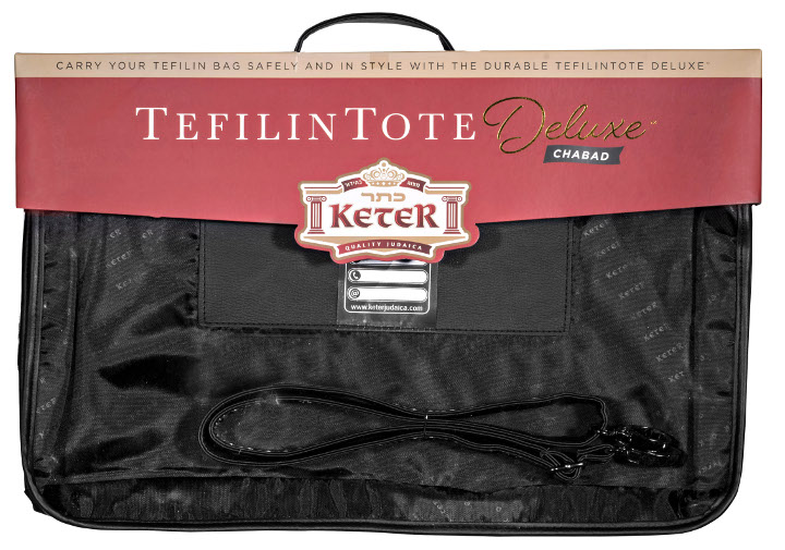 Tefilin Tote Deluxe - Chabad