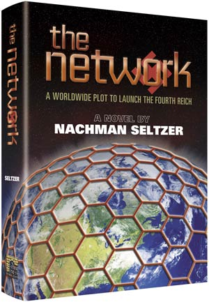 The Network By Rabbi Nachman Seltzer