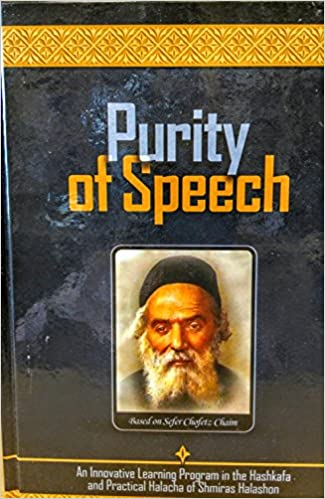 Purity of Speech