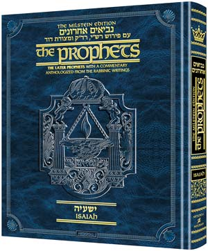 The Milstein Edition of the Later Prophets: Isaiah / Yeshayah [Full Size Hardcover]