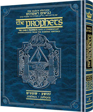 The Rubin Edition of the Prophets: Joshua and Judges [Hardcover]