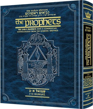 The Rubin Edition of the Prophets: Samuel I and II [Hardcover]