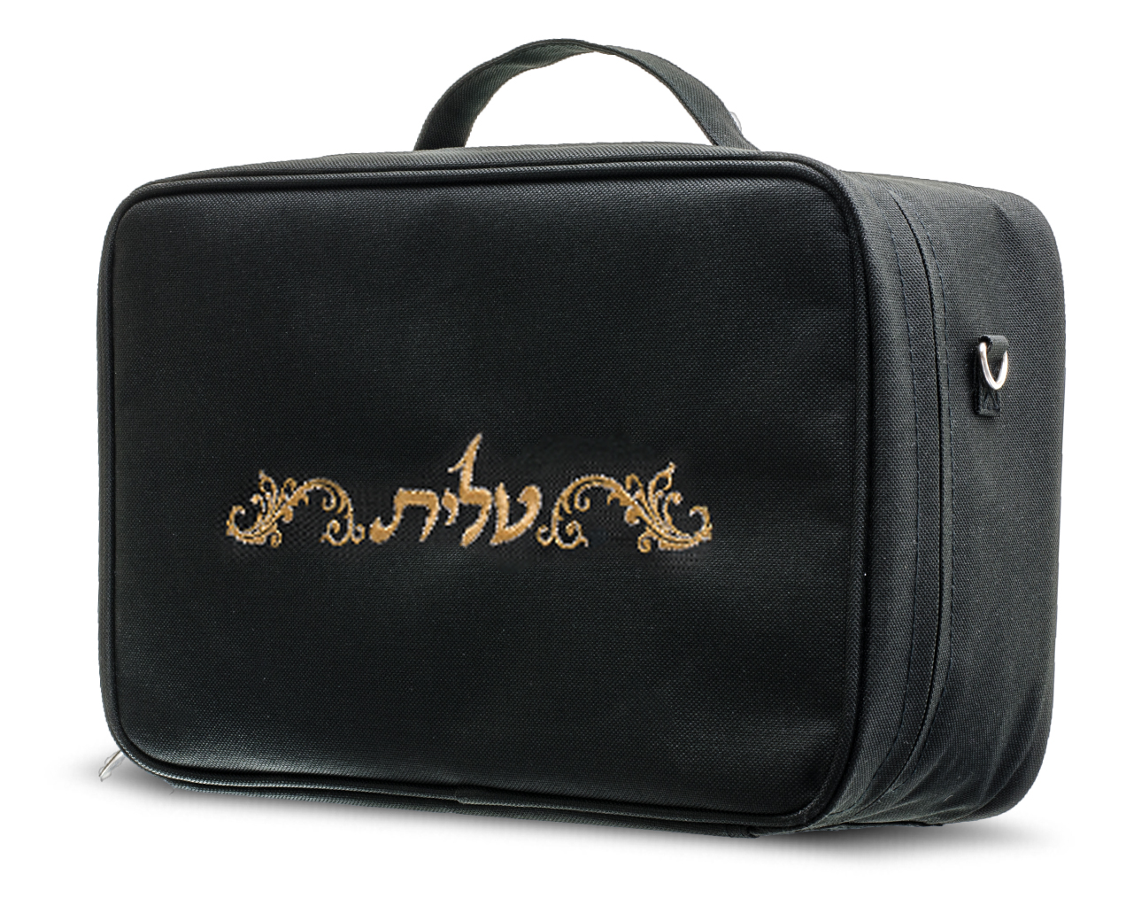 Tallis Tote Travel Case