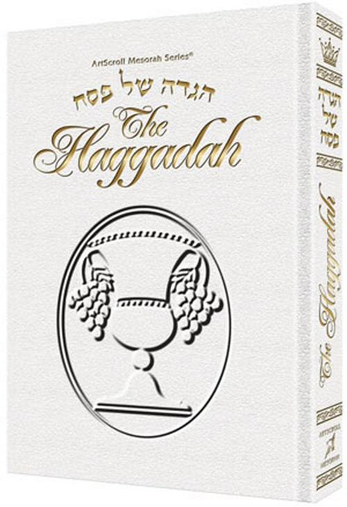 Haggadah Elias Leather White- GOLDSTAMPING AVAILABLE