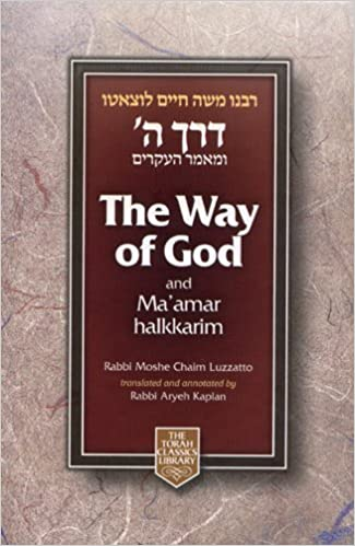 """Way of G-d, """"Compact Edition"""""""