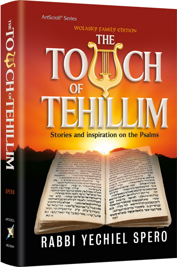 The Touch of Tehillim - Standard Size By Rabbi Yechiel Spero