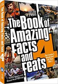 Book Of Amazing Facts and Feats #4