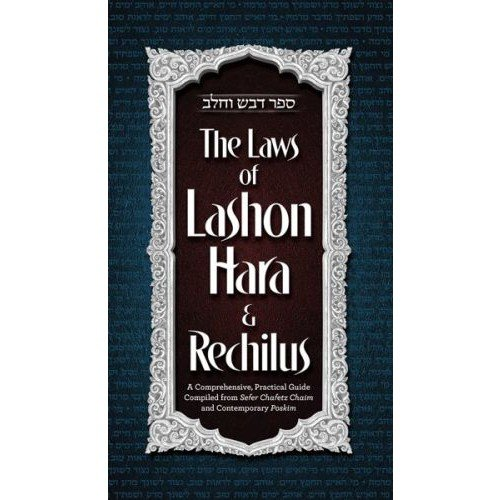 The Laws of Lashon Hara and Rechilus-EXPANDED EDITION